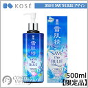 KOSE コーセー 薬用 雪肌精 化粧水 500ml【2018年SAV...