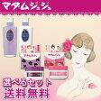 ●送料無料/選べるセット販売 ジュジュ化粧品 マダムジュジュ 化粧水or乳液×クリーム