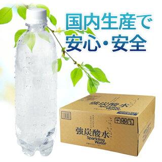 九州産強炭酸水ノンラベル500ml×40本入