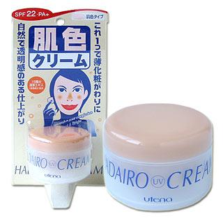 Utena Utena skin cream cream Foundation *