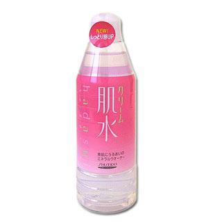 資生堂 クリーム肌水 ナチュラルモイスチャーローション SHISEIDO HADASUI