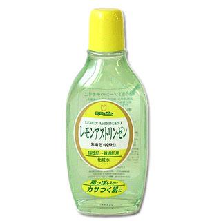 明色レモンアストリンゼン脂性肌〜普通肌用化粧水LemonAstringent