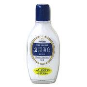 ホワイトモイスチュアミルク