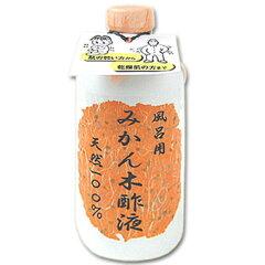 肌荒れ、敏感肌に!!天然成分100%のみかん入浴剤!風呂用 みかん木酢液(入浴剤) 490ml *