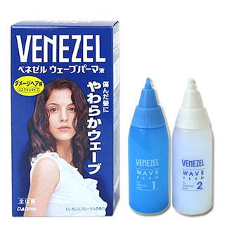ダリヤベネゼルウェーブパーマ液ダメージヘア用全体用VENEZEL