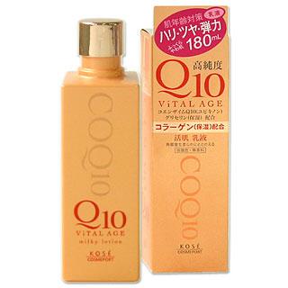 コーセーバイタルエイジQ10奶液潤膚霜(活肌乳液)180ml ViTAL AGE KOSE *