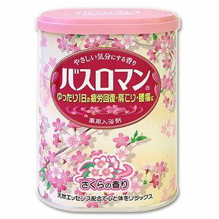 ●Thanks sale! Fragrance medical use bath articles BATH ROMAN * of the ground bus romance cherry tree