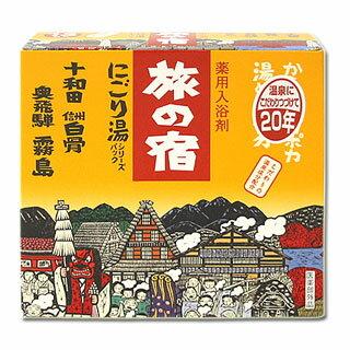 Kracie medicinal bath tabino yado tabino hot Pack Kracie *