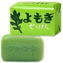 地の塩 よもぎせっけん (化粧せっけん) chinoshiosya [SOAP_Y]