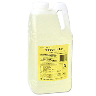 パックスナチュロン kitchen SOAP kitchen for utensils for cleaning SOAP refill replacement 2300 ml PAX NATURON Sun oil *
