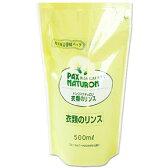 パックスナチュロン 衣類のリンス 詰替用 500ml PAX NATURON パックス 太陽油脂 *
