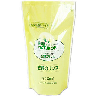パックスナチュロン clothing rinse refill replacement 500 ml PAX NATURON Pax Sun oil *