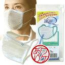 特殊フィルターで杉花粉やホコリを防ぎます●訳ありセール!マイクロエアスクリーン素材 特殊...