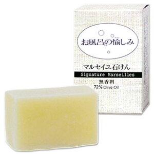 お風呂の愉しみ マルセイユ石けん 無香料 120g 太陽油脂 *