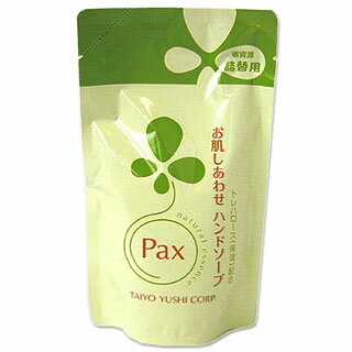Pax skin happiness hand SOAP refill replacement 300 ml Pax fats * Sun
