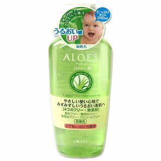 -Thanksgiving sale! Utena allowed very moist lotion 240 ml ALOES utena *