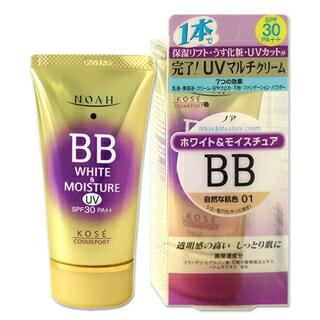 Kose Noah white & moisture BB cream UV 01 natural beige skin SPF30 PA 50 g NOAH KOSE COSMEPORT *