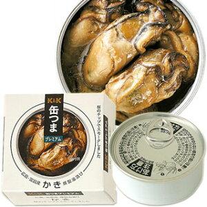 国分 K&K 缶つまプレミアム 広島産 かき 45g(広島・宮島産 燻製油漬け) *