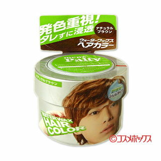 COSMEBOX  Rakuten Global Market Dariya Mens Palty Hair  Color Na