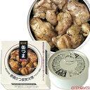 5%還元 【在庫限り】国分 K&K 缶つま 鹿児島県産 赤鶏さつま炭火焼 やきとり(塩味) 75g *