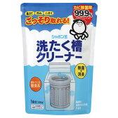 シャボン玉 洗たく槽クリーナー 500g *
