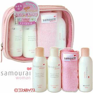 サムライウーマントラベルセットサムライウーマンの香り各40mlSPRsamuraiwoman*