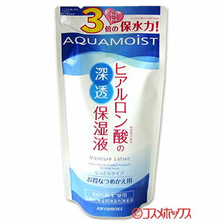 Toru Juju Aqua moist hyaluronic acid deep moisturizing lotion moist refill packs for 180 ml JUJU AQUAMOiST *