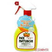パックスナチュロン お風呂洗いせっけん (泡スプレー) 500ml PAX NATURON 太陽油脂 *