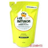 パックスナチュロン お風呂洗いせっけん(泡スプレー) 詰替用 450ml PAX NATURON 太陽油脂 *