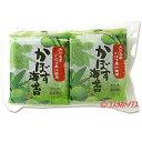 ##桃太郎海苔 かぼす海苔 6袋 * - コスメボックス