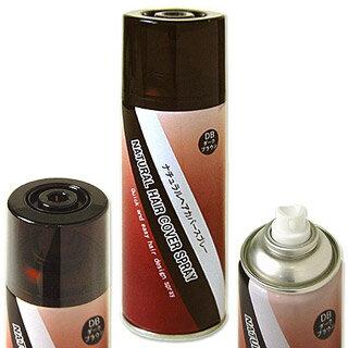 コスメボックス ナチュラルヘアカバースプレー ダークブラウン 200g 一時染毛料 薄毛対策・微粉末増毛スプレー cosmeboxオリジナル (送料別)