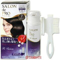 生えぎわまで美しく輝く髪色へダリヤ サロンドプロ ザ・クリームヘアカラー 7 深いダークブ...