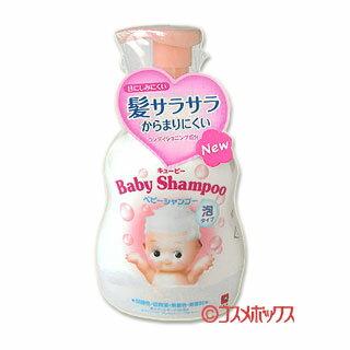 牛乳石鹸/キューピー ベビーシャンプー