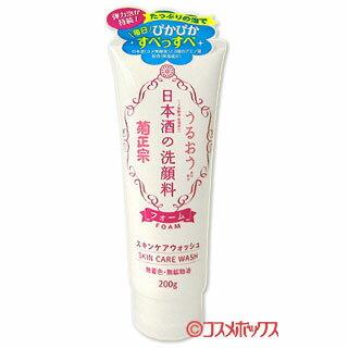 菊正宗 日本酒の洗顔料 200g