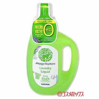 サラヤハッピーエレファント液体洗たく用洗剤800mLHappyElephantSARAYA*
