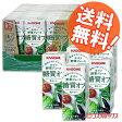 ●送料無料 カゴメ 野菜ジュース 糖質オフ 200ml×24本(ケース販売/1本当たり106円) KAGOME