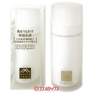 松山控油保濕潤膚霜保濕乳液 95年毫升松山 *