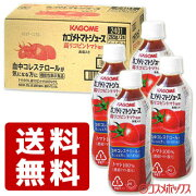 カゴメトマトジュース リコピントマト