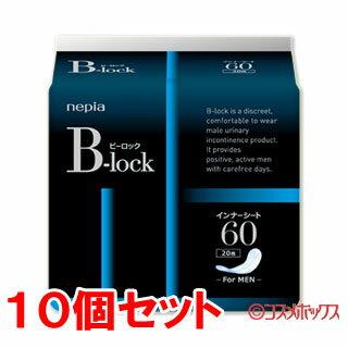 ●送料無料 ネピア B-lock(ビーロック) インナーシート60 20枚×10個セット (男性用軽失禁ケ...