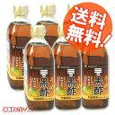 ●ケース販売送料無料 ミツカン うめ黒酢 500ml×6本入...