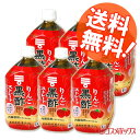 ●ケース販売送料無料 ミツカン りんご黒酢 ストレート 10...