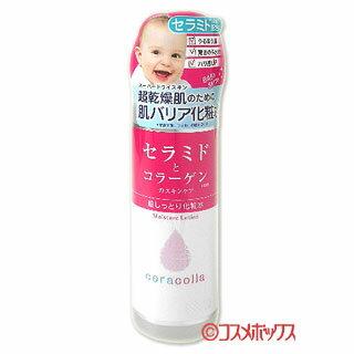 明色化粧品セラコラ超しっとり化粧水180mLceracolla*