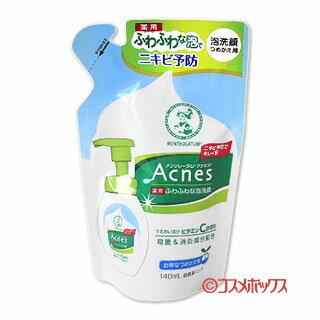 メンソレータムアクネス薬用ふわふわ泡洗顔詰替え用140mlAcnesROHTO