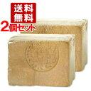 ●送料無料 2個セット アレッポの石鹸 ノーマル