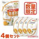 数量限定 ユニリーバ ダヴ ボディウォッシュ オレンジ&ティアラフラワー つめかえ用 360g×4個 Dove Unilever [今だけポイント10倍]