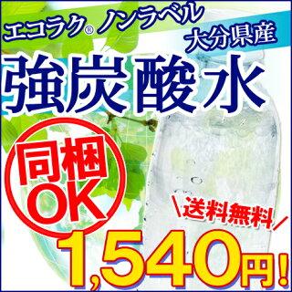 大分県久住山系天然水100%炭酸水500ml×24本入り(ケース販売)