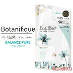 ラックス プレミアム(LUX Premium) ボタニフィーク(Botanifique) シャンプー バランスピュア つめかえ用 350g ユニリーバ(Unilever)