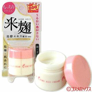 明色化粧品リモイストクリーム(Remoist)やわ肌タイプ保湿クリーム30g