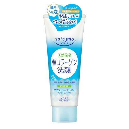 洗顔フォームコラーゲン / 150g