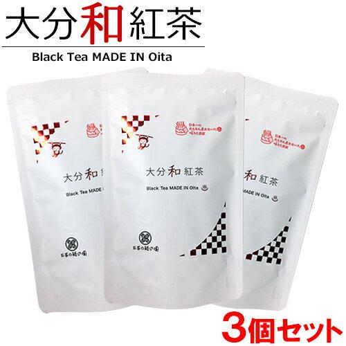 茶葉・ティーバッグ, 紅茶  30g(2g15)3 Black Tea MADE IN Oita